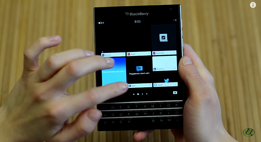 C:Users-Desktopобзор_OC_BlackBerry_10_1.png