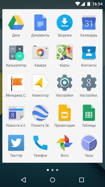 C:Users-DesktopScreenshot_2014-10-31-16-54-03.png