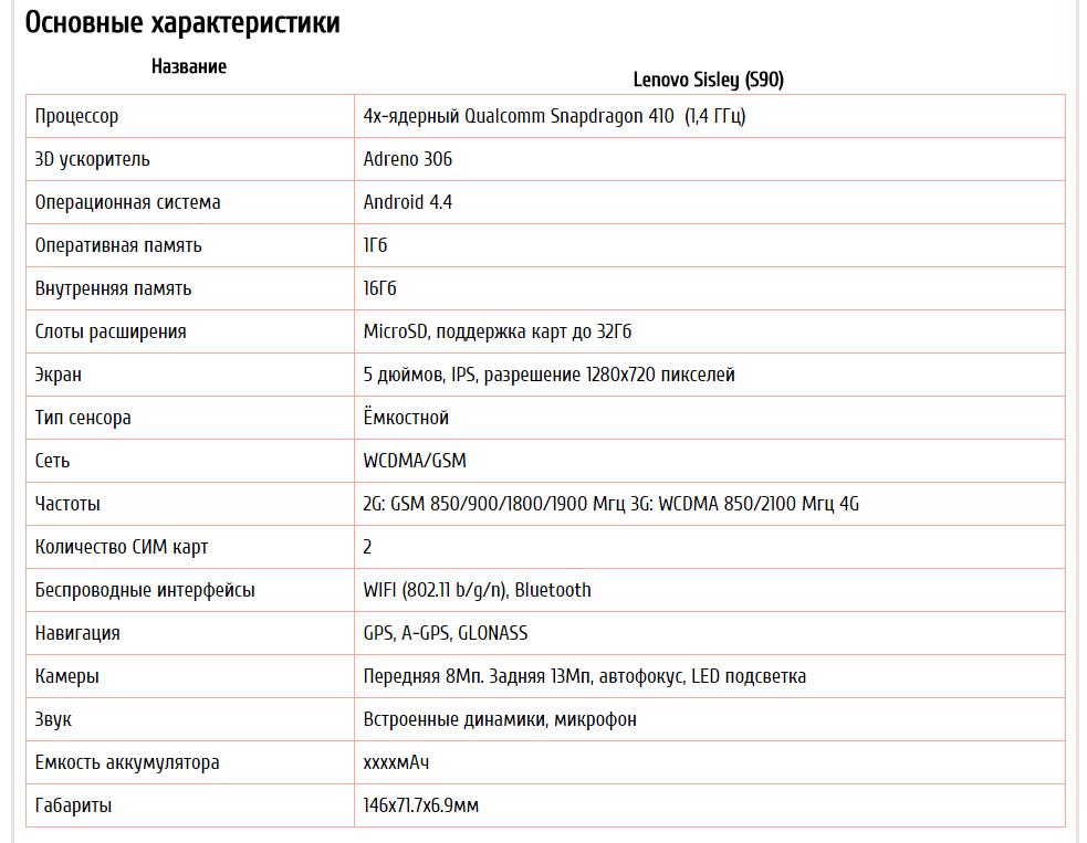 C:Users-Desktop4.png