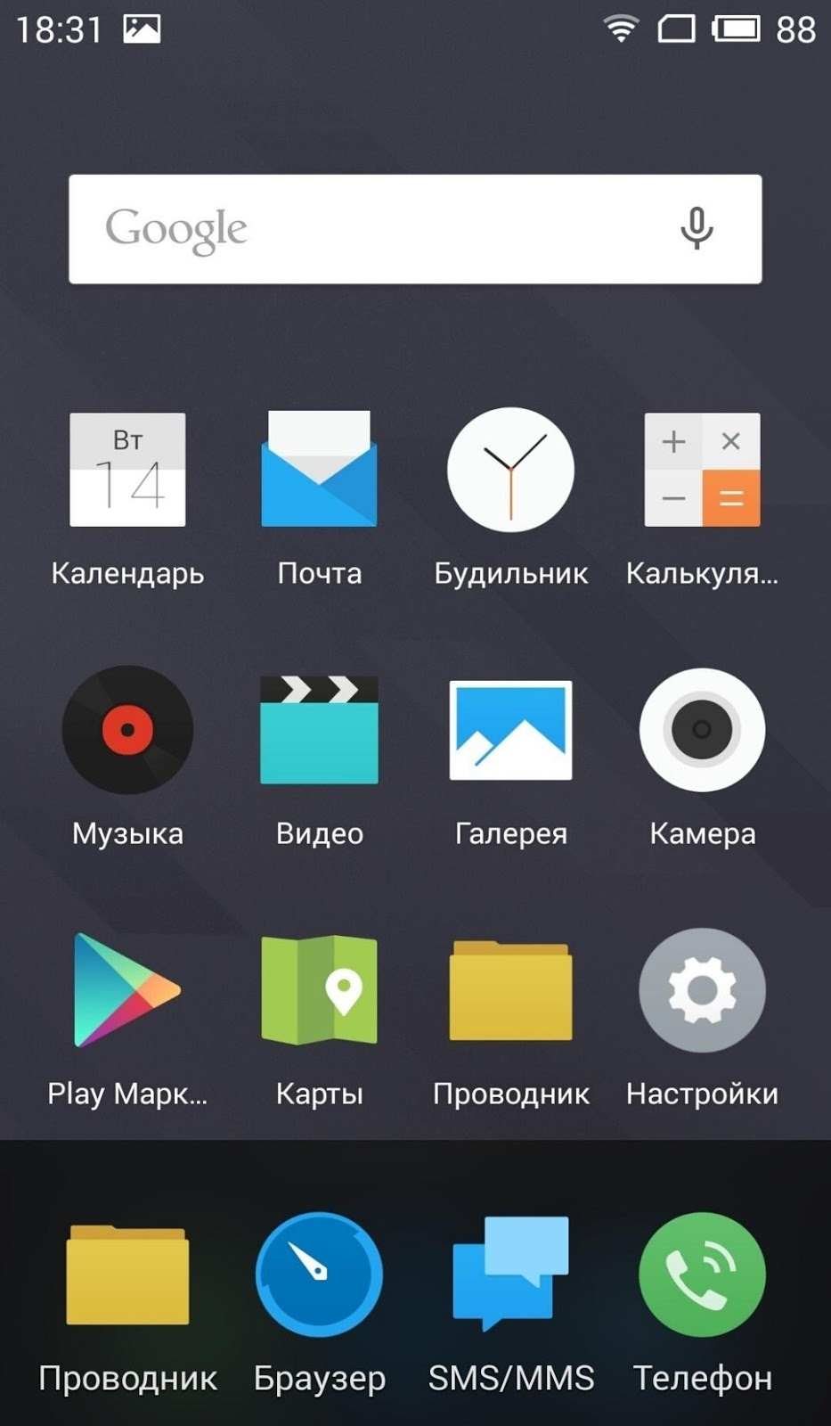 C:Users-Desktopскачанные файлы (8).jpg