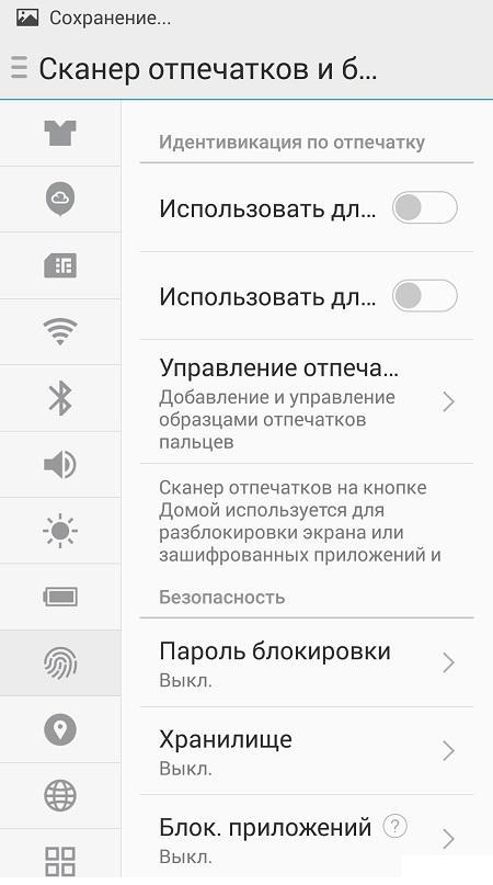 C:Users-Desktopскачанные файлы (10).jpg