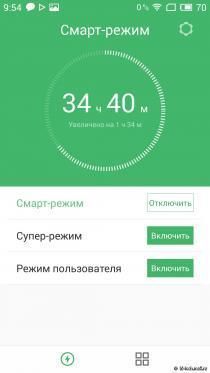 C:Users-Desktop50a526496122d2261aecf4260488.jpg
