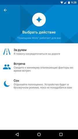C:Users-DesktopScreenshot_2015-09-25-09-28-50.jpg