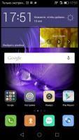 Обзор Huawei G8: большой, красивый, дорогой