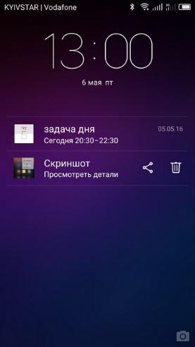 C:Users-DesktopS60506-130015.jpg