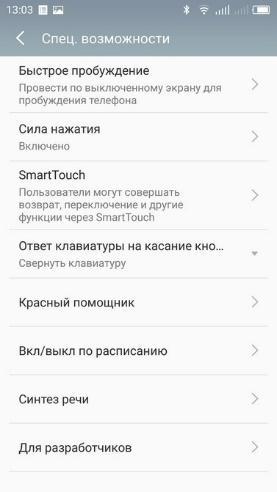 C:Users-DesktopS60506-130343.jpg