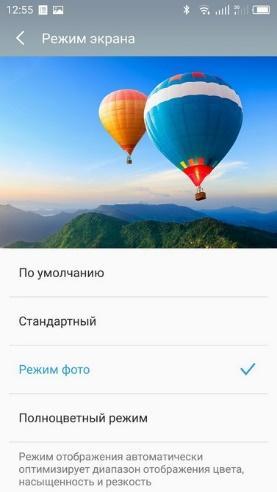 C:Users-DesktopS60506-125540.jpg
