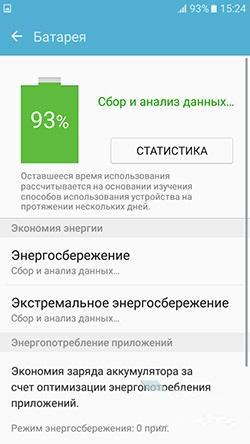 C:Users-Desktopscreenshot_20160101-152428.jpg